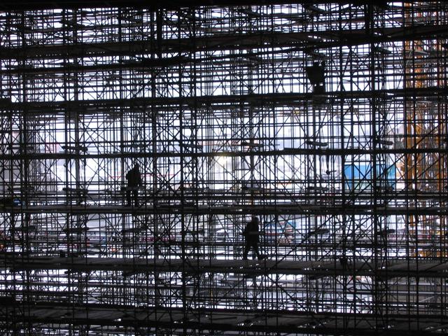 inşaat iskelesi nedir
