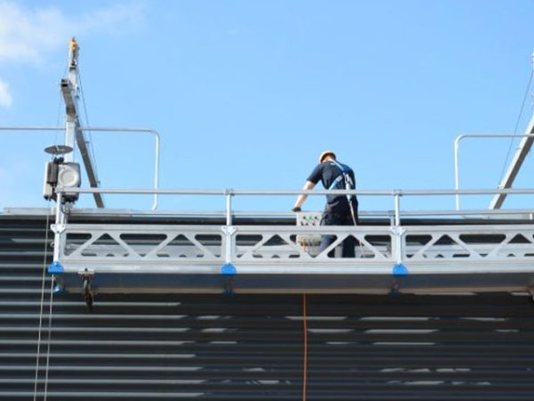 What is Suspended Scaffold?